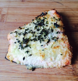Baked Atlantic Salmon with coconut lemon and thyme