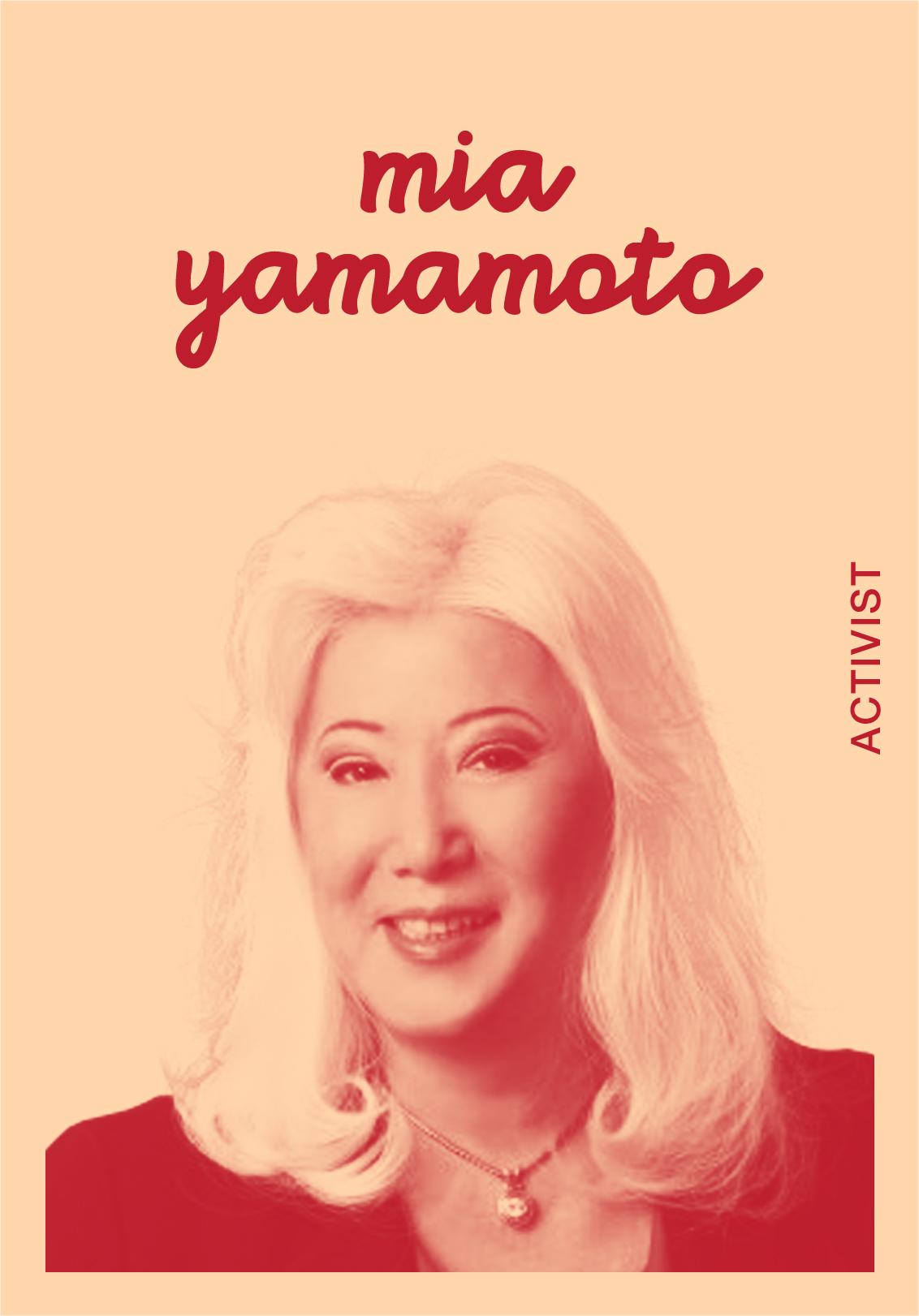 Mia Yamamoto   FB: NAPAPA