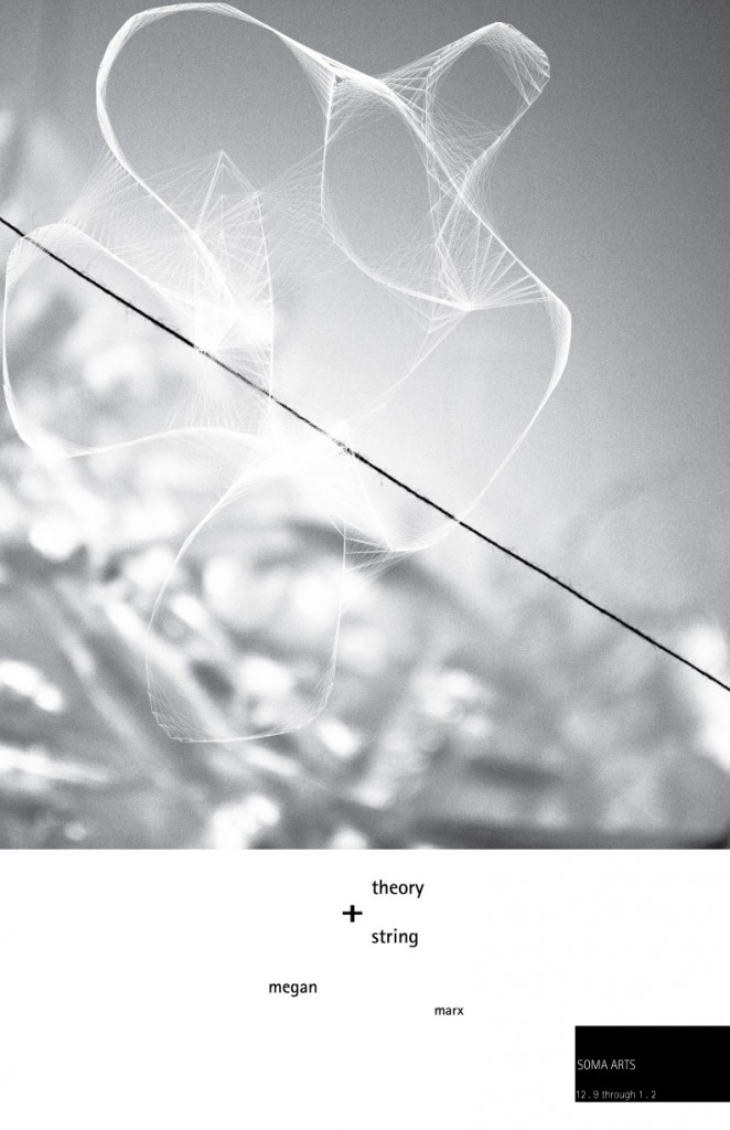 Theory + String Poster