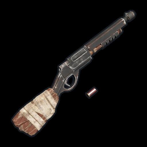 shotgun.pump.png