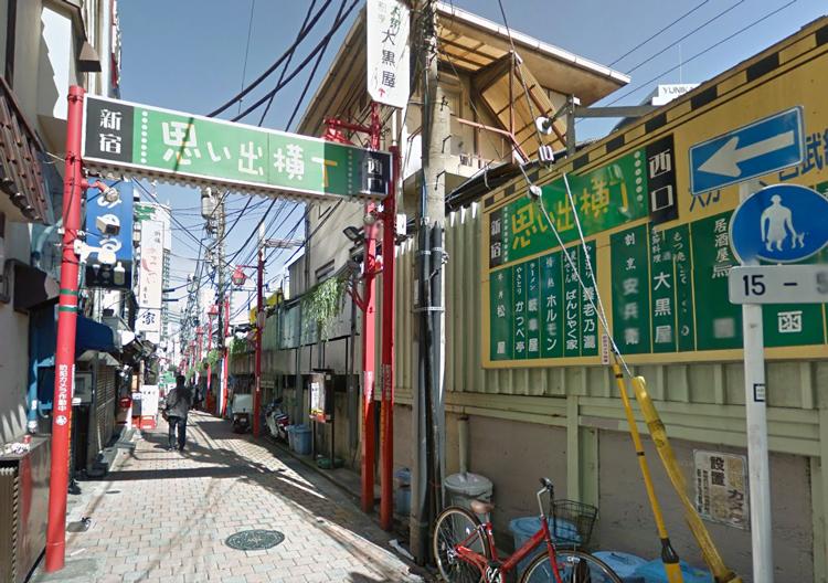 Shinjuko, Tokyo - West Exit Omoide Yokocho