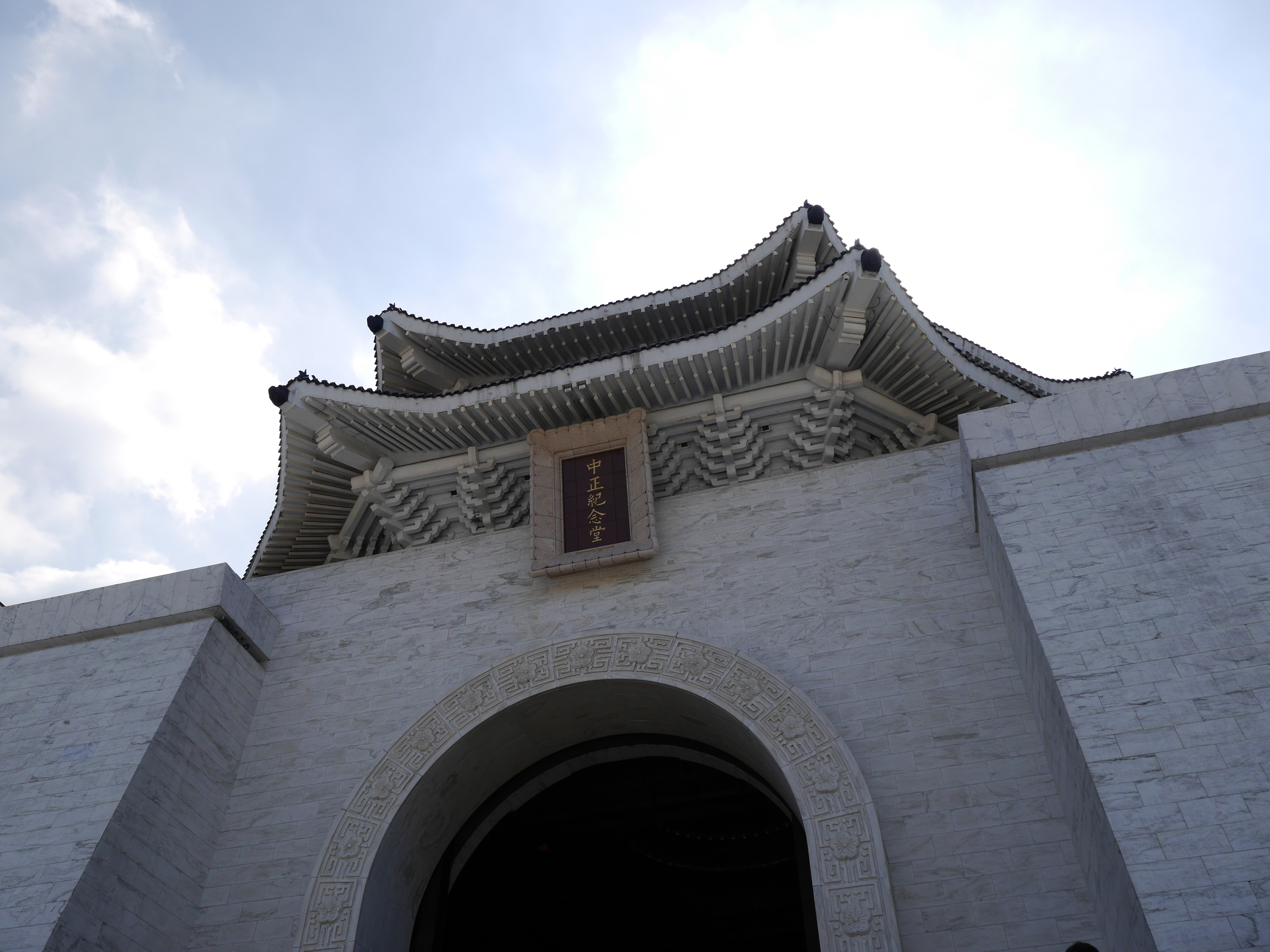 Looking up at the entrance to the Chiang Kai-shek Memorial Hall. The underside of the roof gives a bit of a Lego vibe to me.
