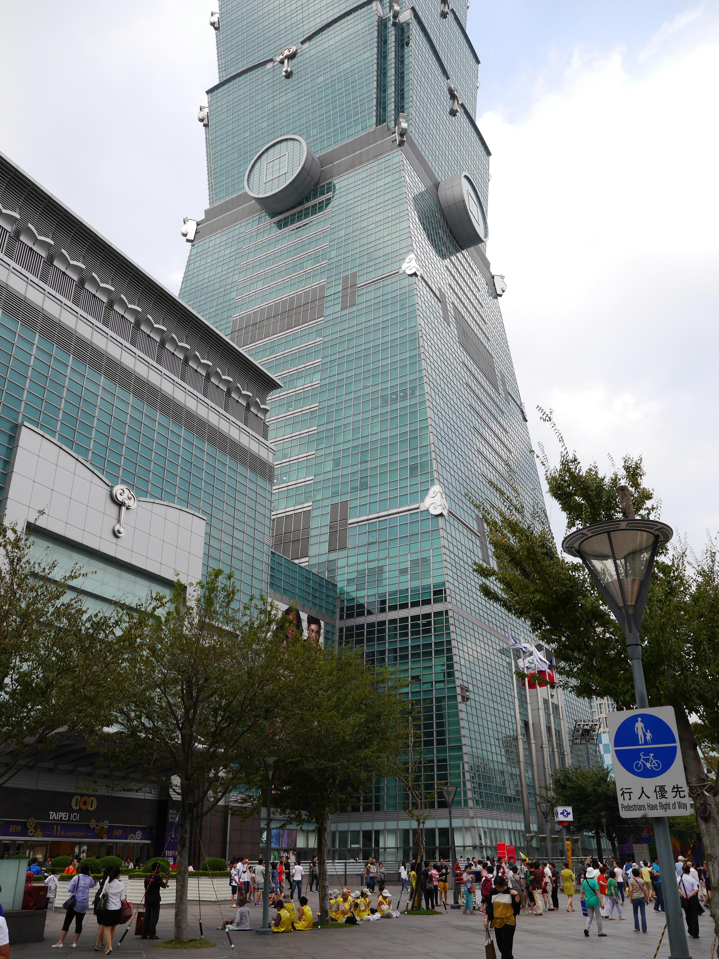 The base of Taipei 101.