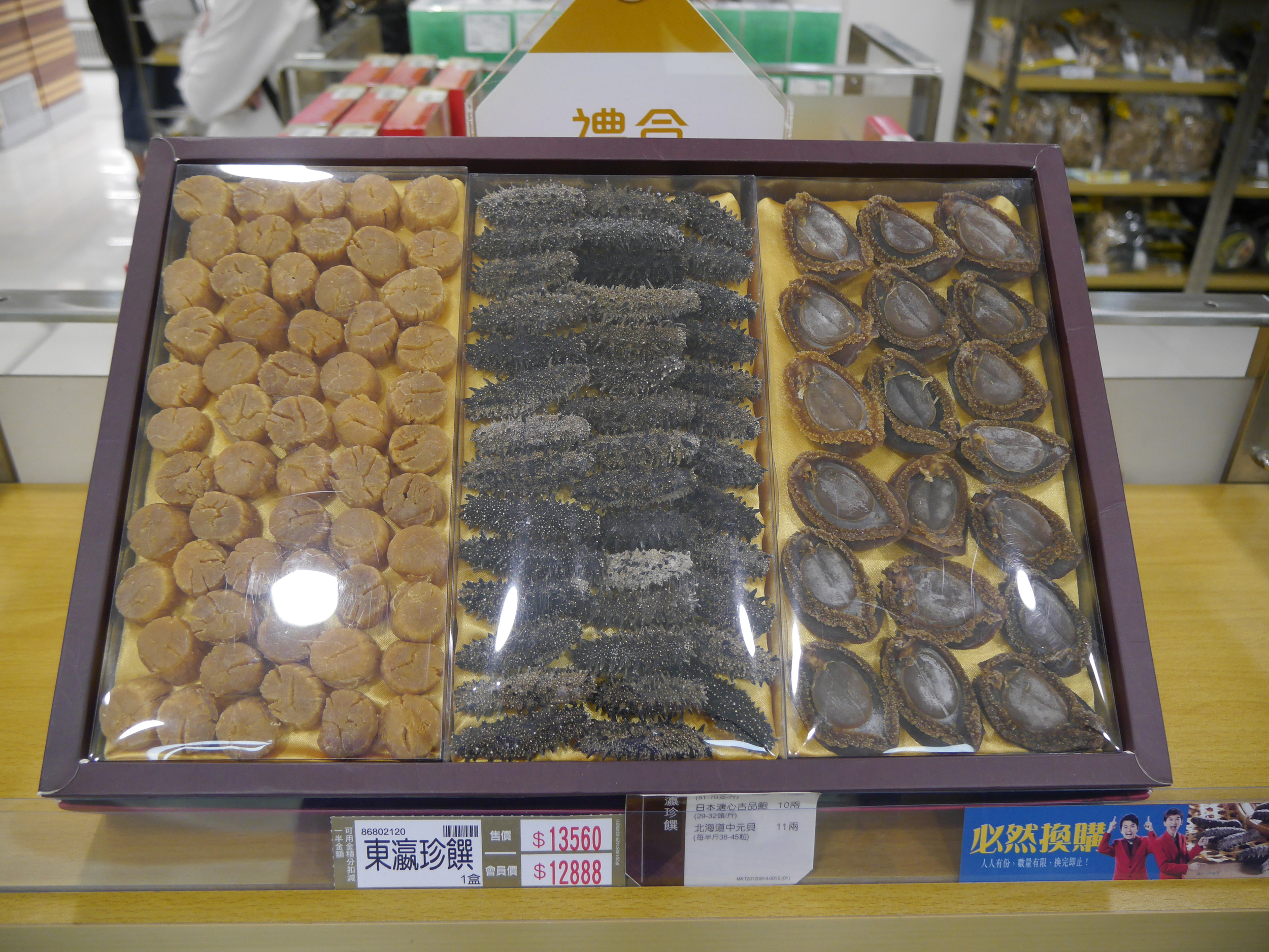 A variety pack! Scallops, sea cucumbers, and abalone. Only $1700!