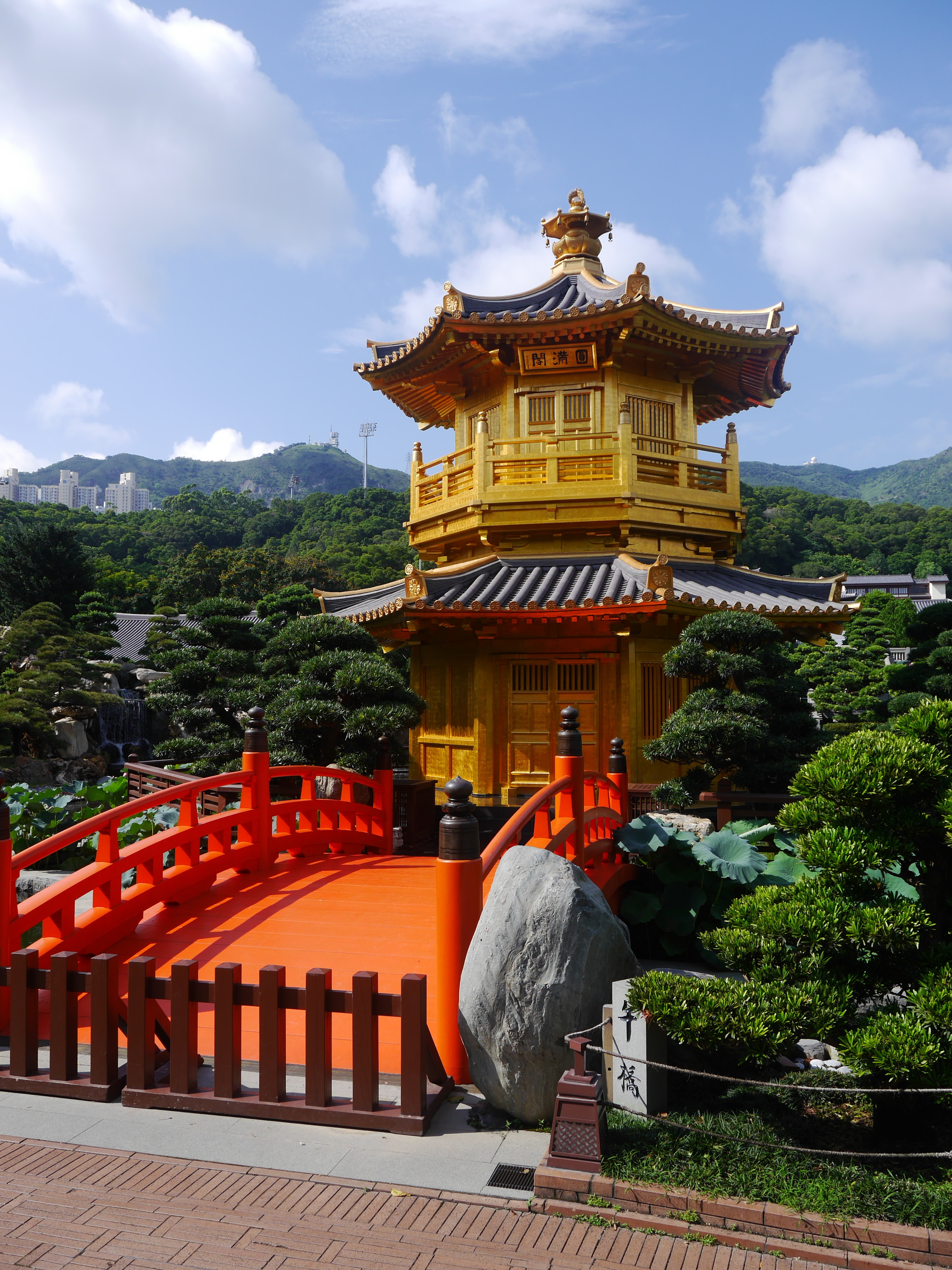 A life size (and much more colorful) example of Chinese architecture.