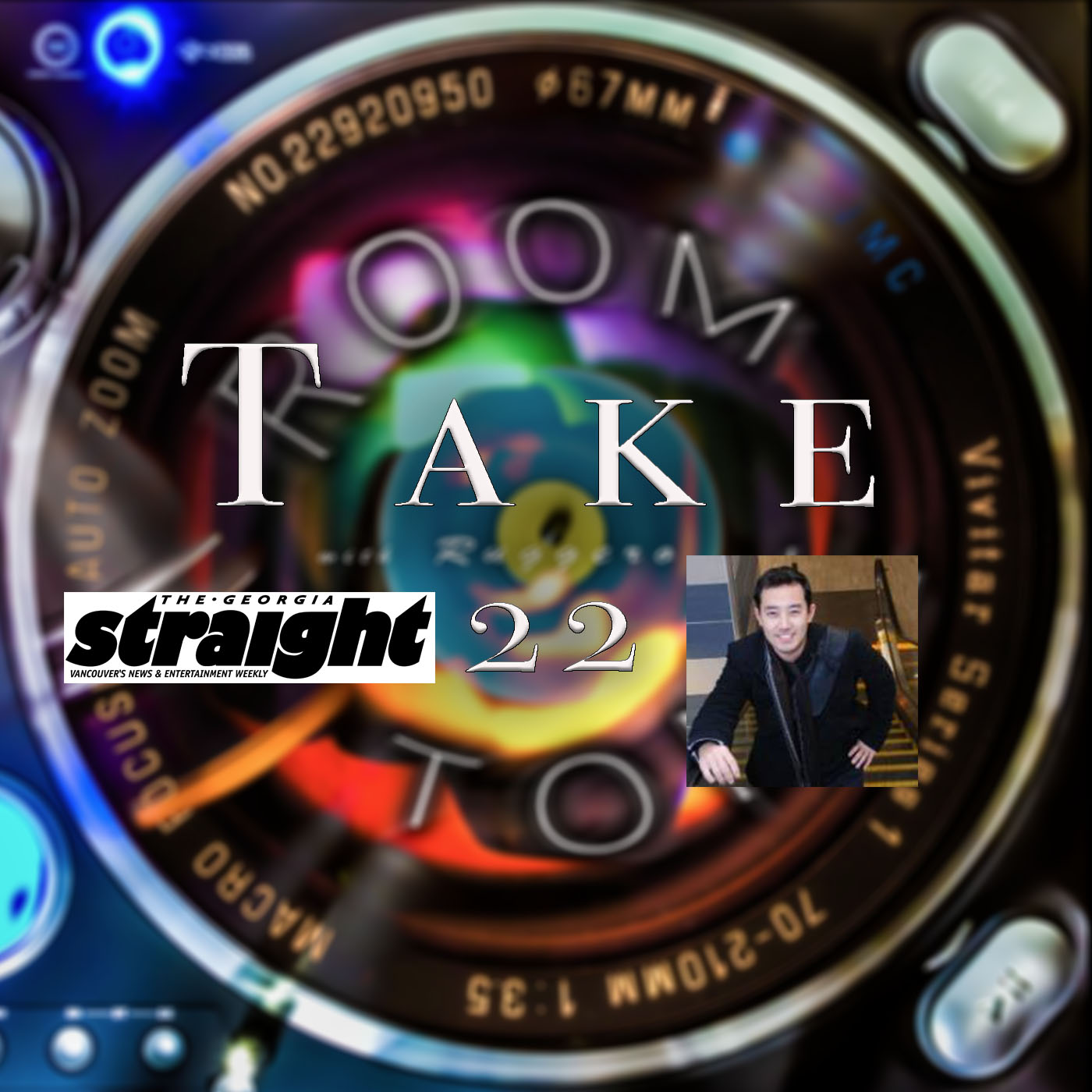 Room Tone Take 22.jpg