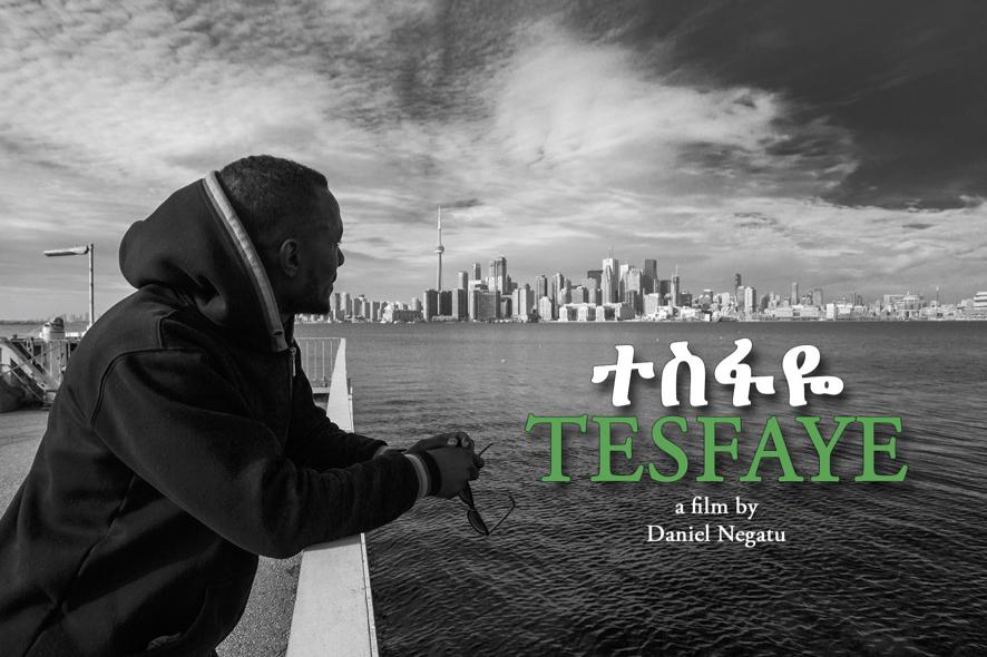 Tesfaye_poster_Website.jpg