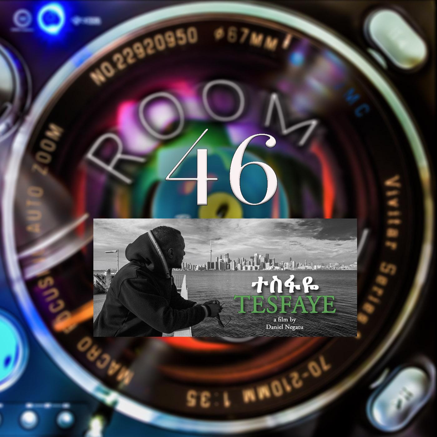 Room Tone Take 46.jpg