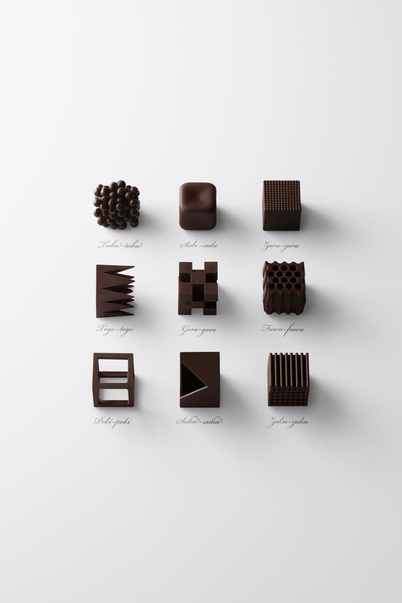 chocolatexture01_akihiro_yoshida.jpg