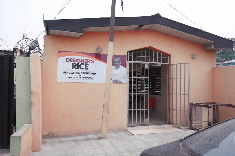 bank olemoh designer rice-1.jpg