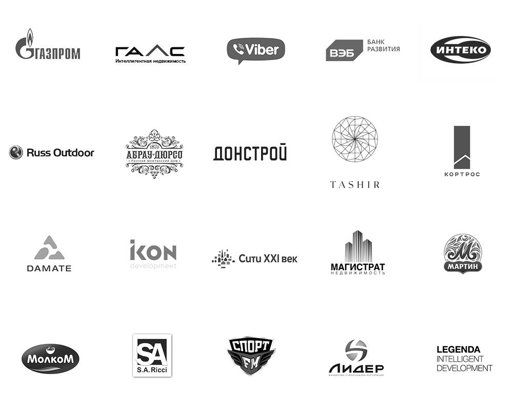 logotypes_170119.jpg