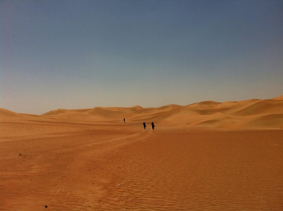 Scouting in the Al Faqa Desert