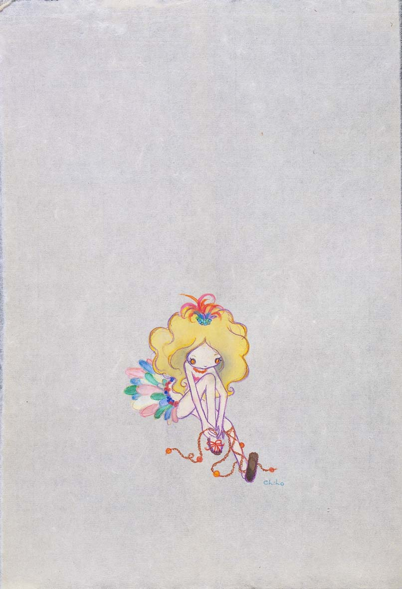 """Rinko going out"" (2007)  Watercolor and pencil on paper  15.5 x 11.5 x 1.25 in"