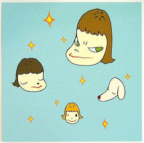 """Star Island""  (2003)  Screenprint  23.5 x 23.5"