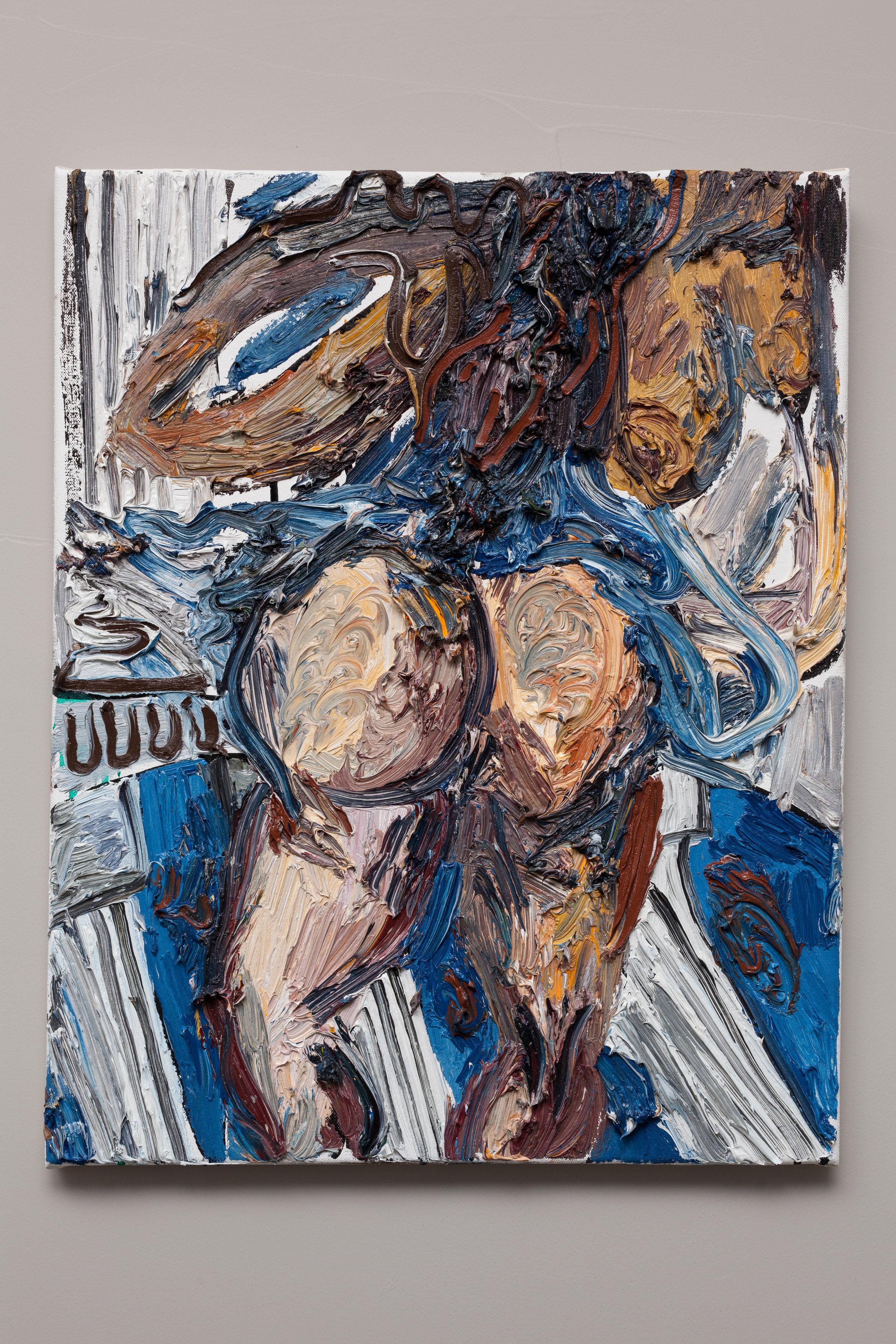 """""""La Nalga"""" (2016)  Oil on canvas  20 x 16 in"""