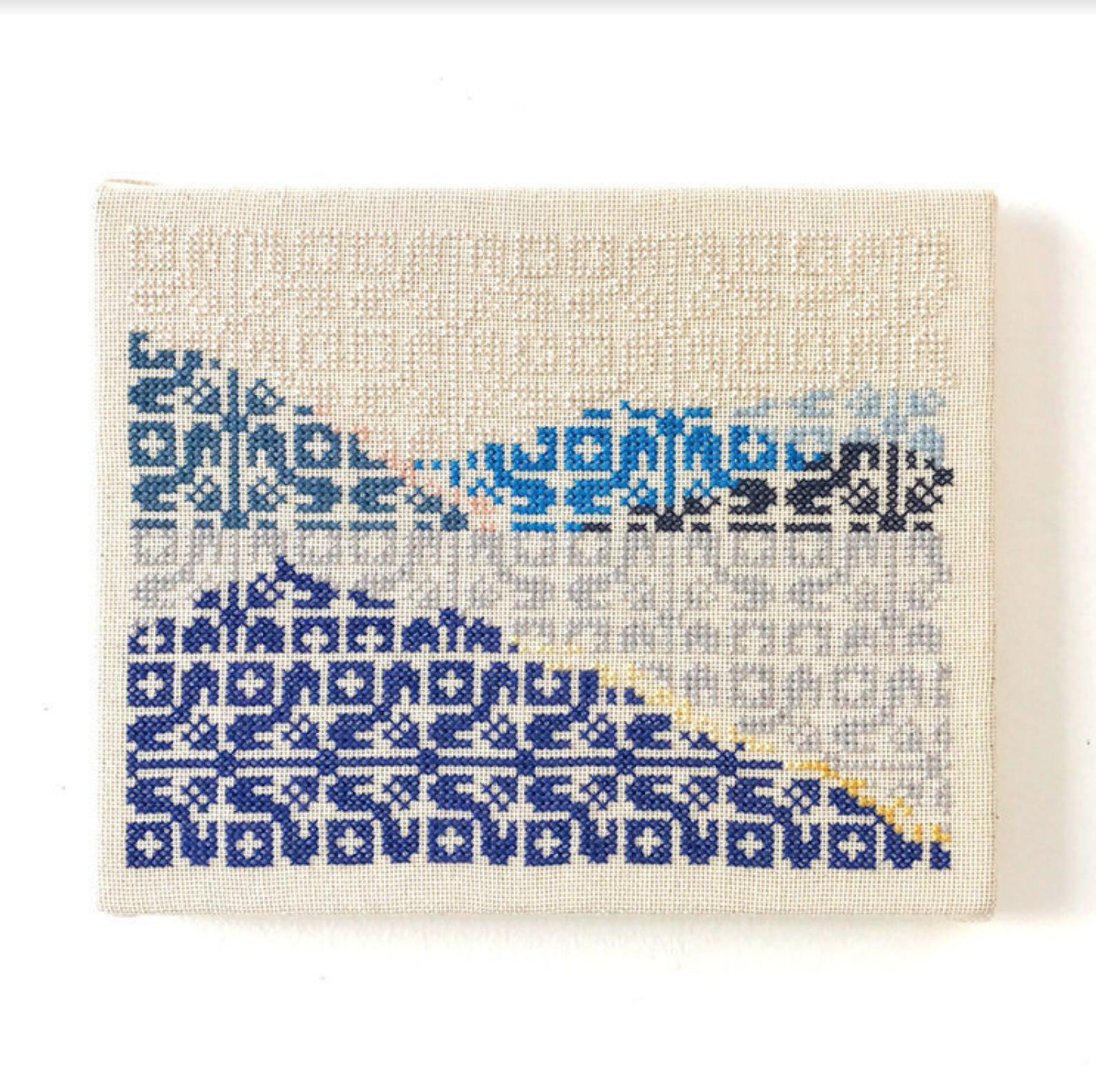Jordan Nassar Taylor Art Collection
