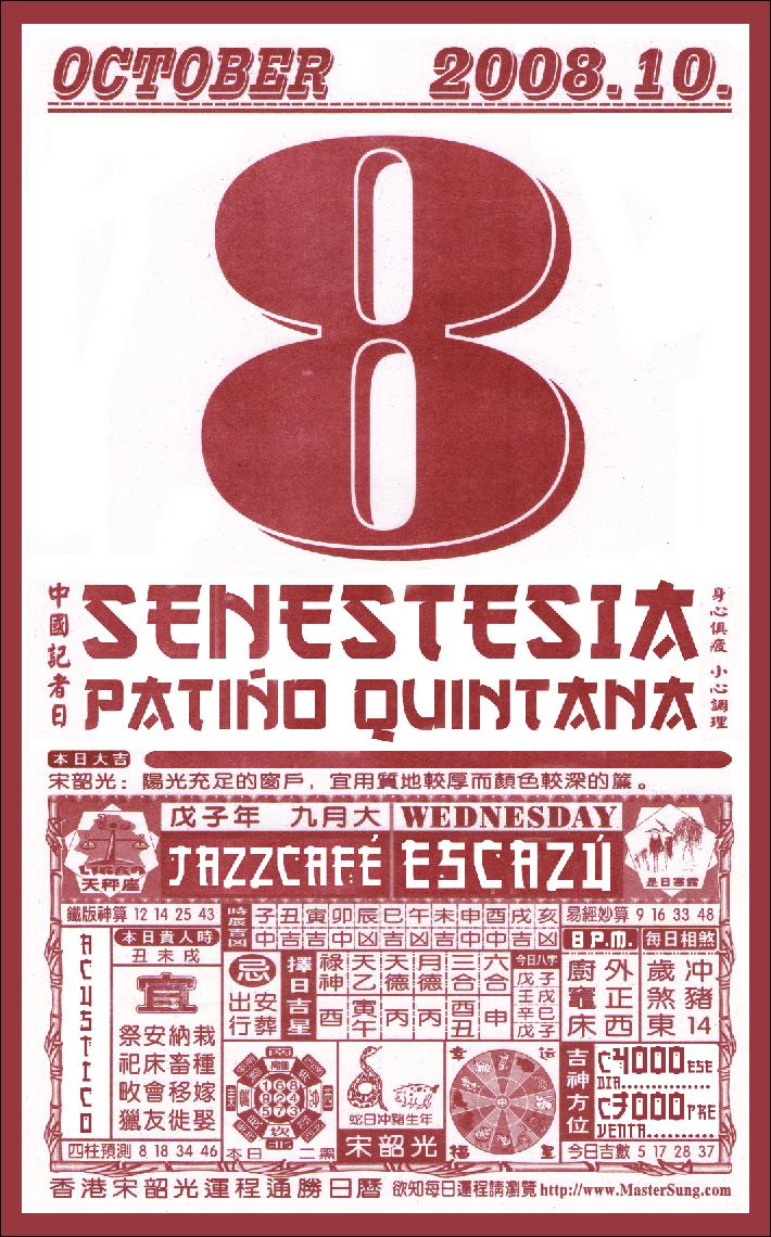 afiche senest pq rojo.png