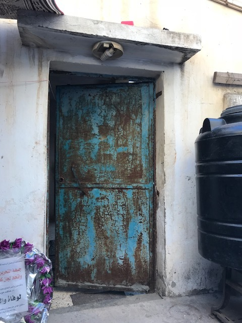 Entrance to Jaber Musa's home, which he rebuilt when he was released from jail after serving an eight year sentence for his work as a Palestinian activist.