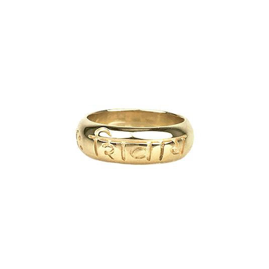 Sanskrit Ring.jpg