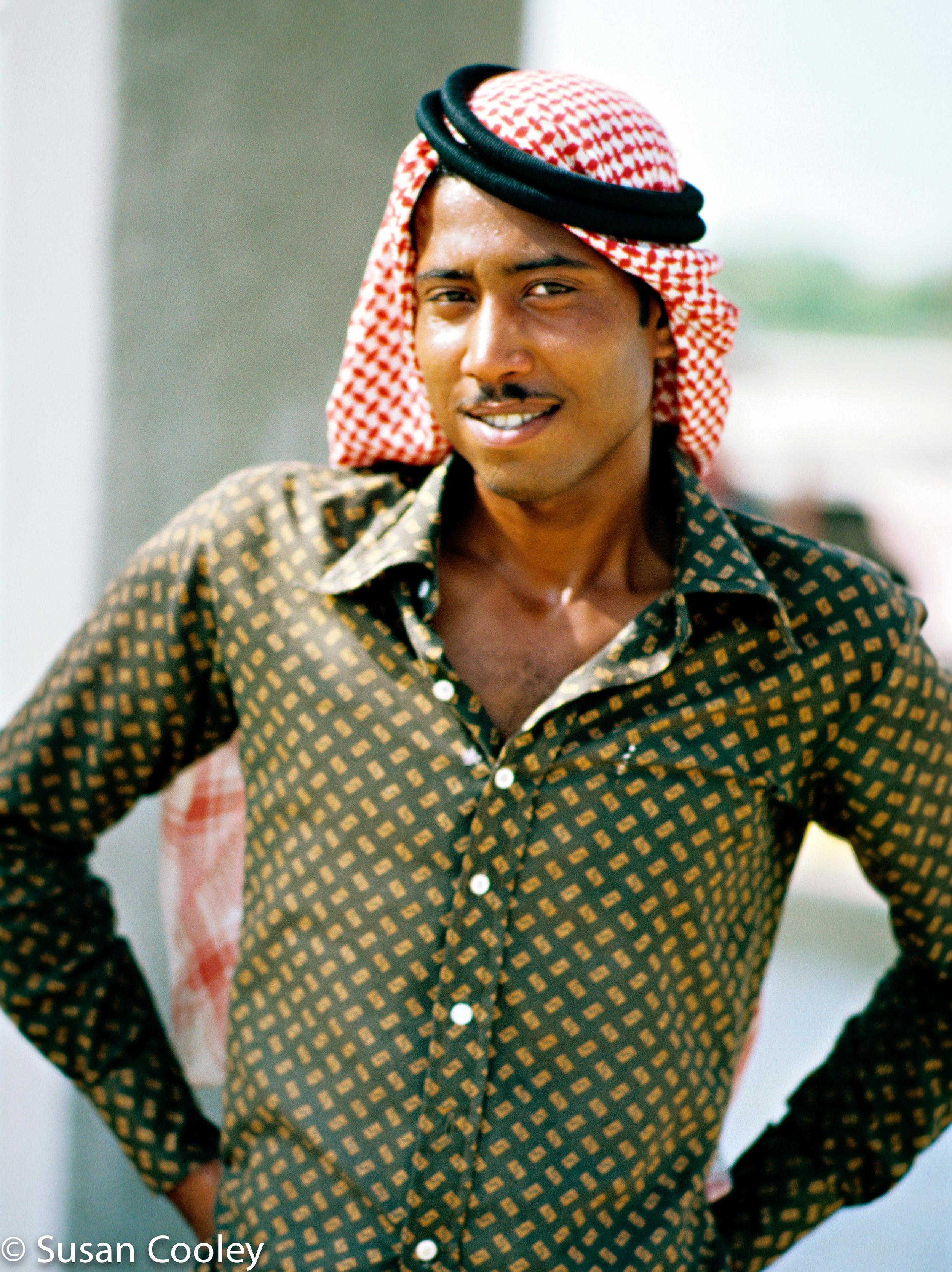 Jordanian Teen.