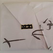 japanses orgami paper 1.jpg