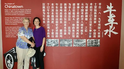 Chinatown Visitors Centre  - free aircon, great souvenirs and a central spot to meet up!