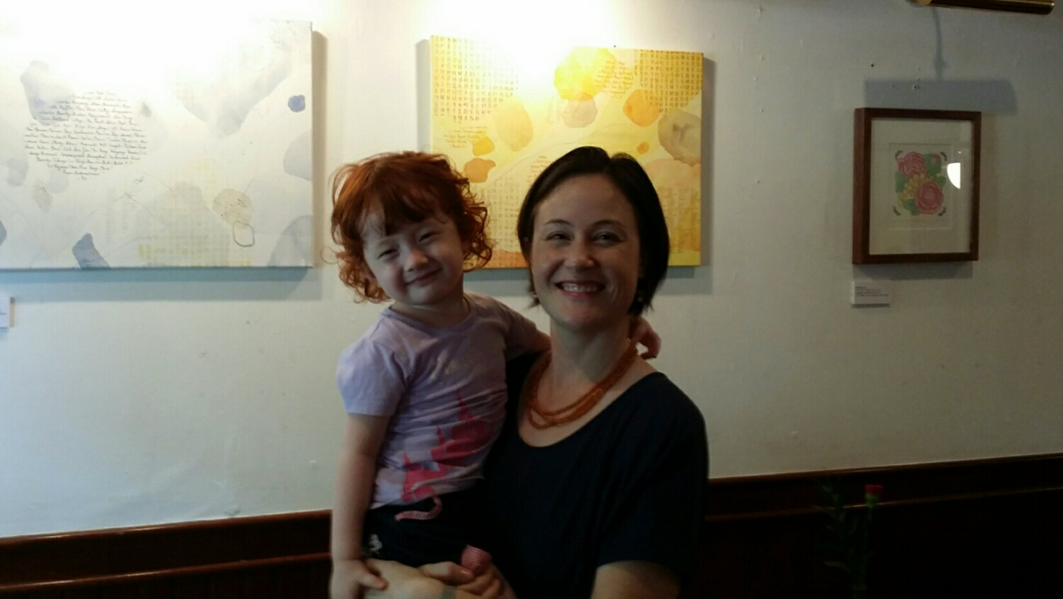 Mummy and mini-me at Hollandse Club solo show.