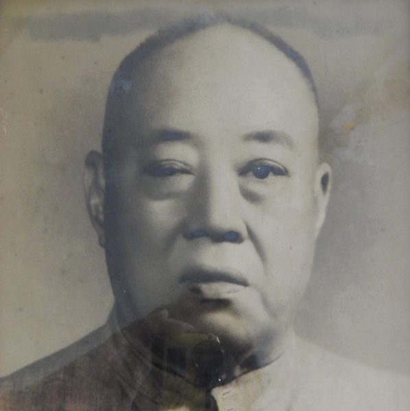 My great grandfather, Lim Nee Yam.