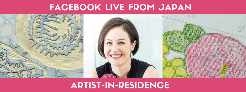 art-residency-japan-18-fb-event-01.png