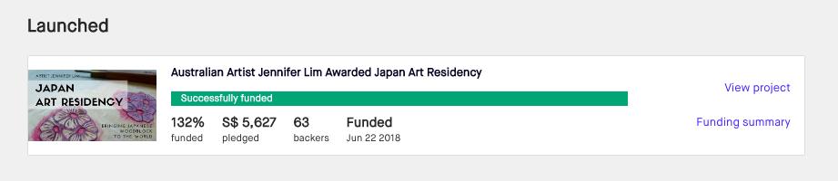 kickstarter-fully-funded.png