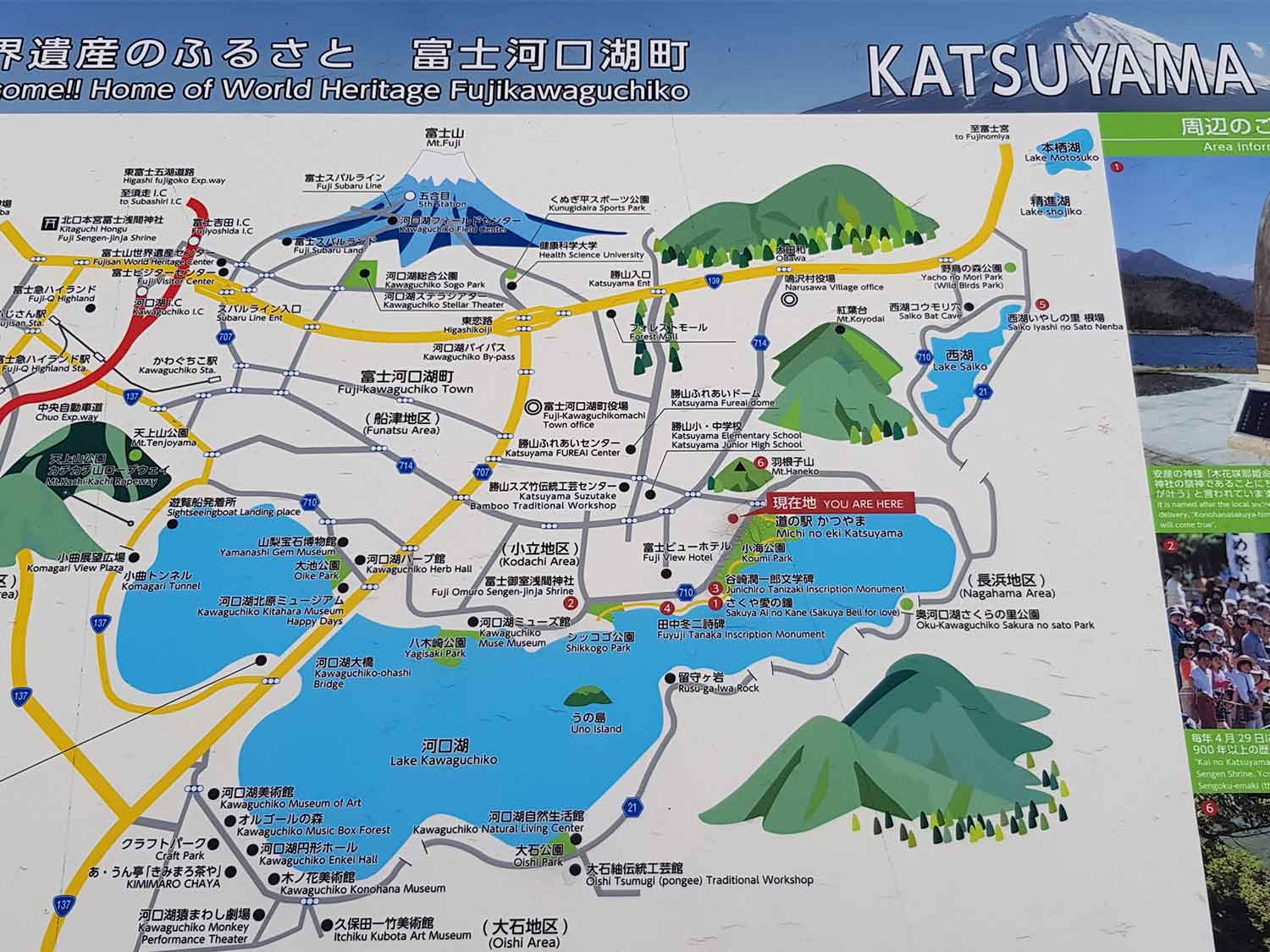 Local map of the Katsuyama district and the Five Fuji Lakes