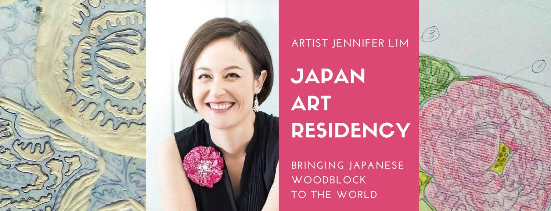 art-residency-japan-18-kickstarter-front-page-v2-1500-png.png