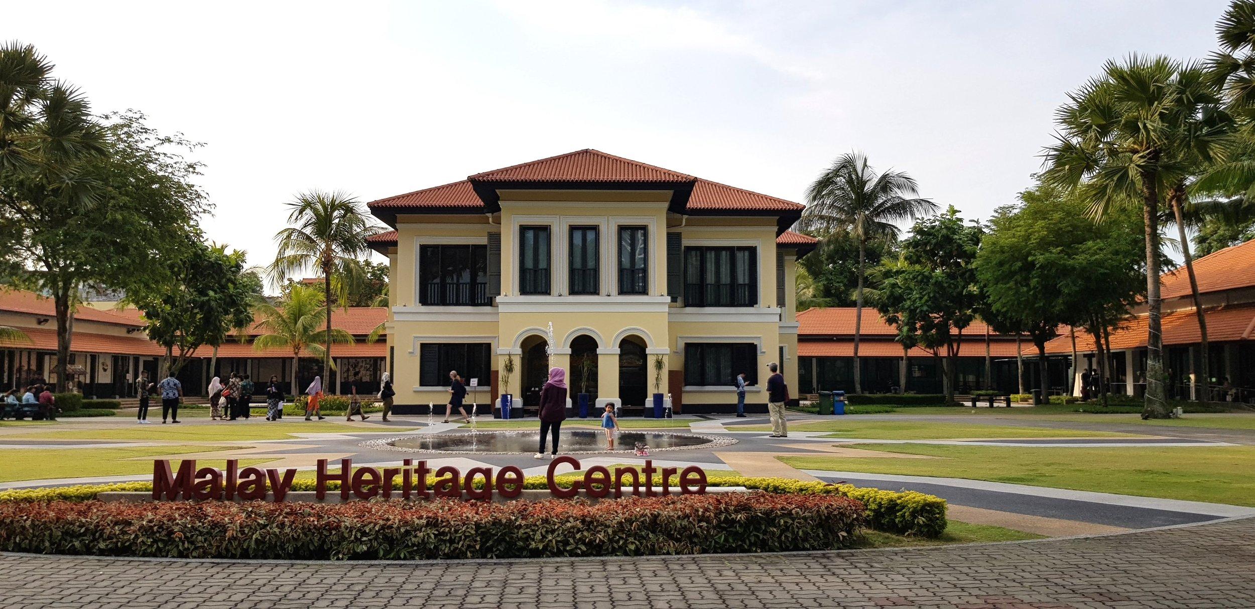 Singapore-Malay-Heritage-Centre.jpg