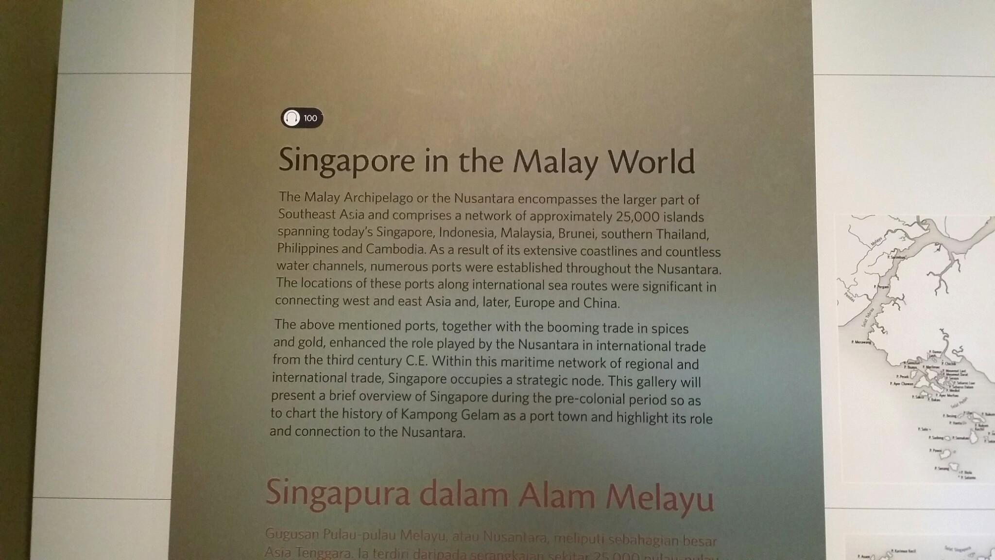Singapore-Malay-Heritage-Center-Malay-world.jpg