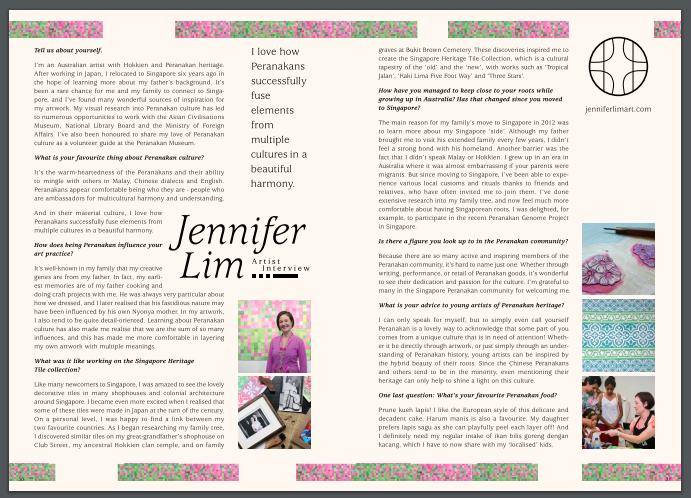 press-18-jennifer-lim-art-gsa.png