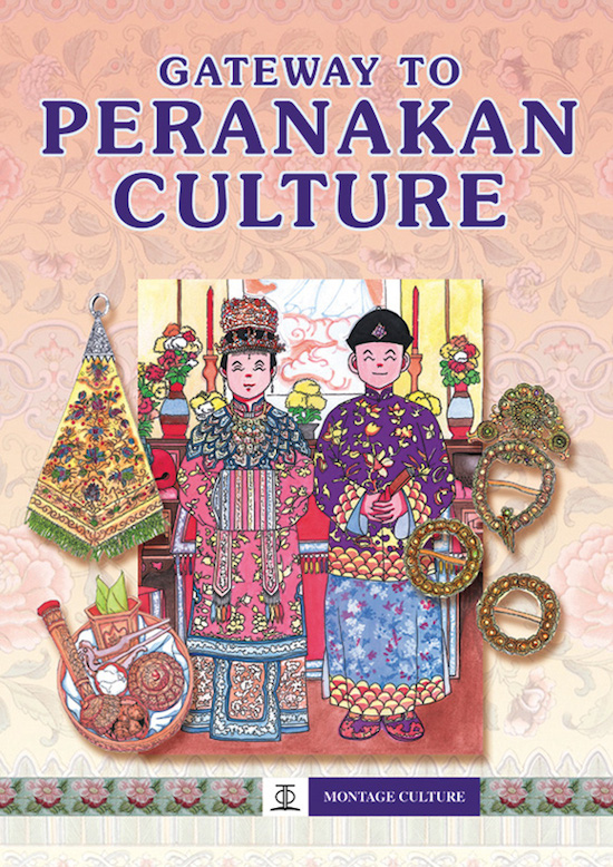 gateway to peranakan culture-book.jpg