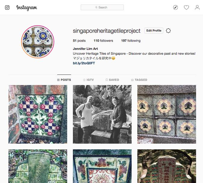 Visit Bukit Brown Tile Project by Jennifer Lim on Instagram