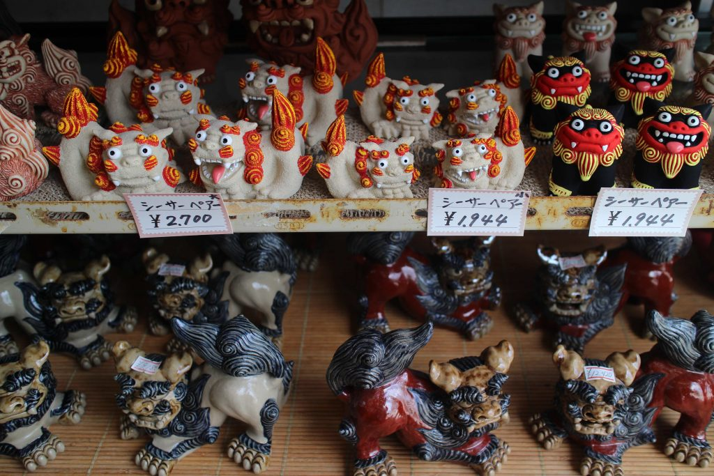 Read more about    Shisa and other Okinawan ceramics