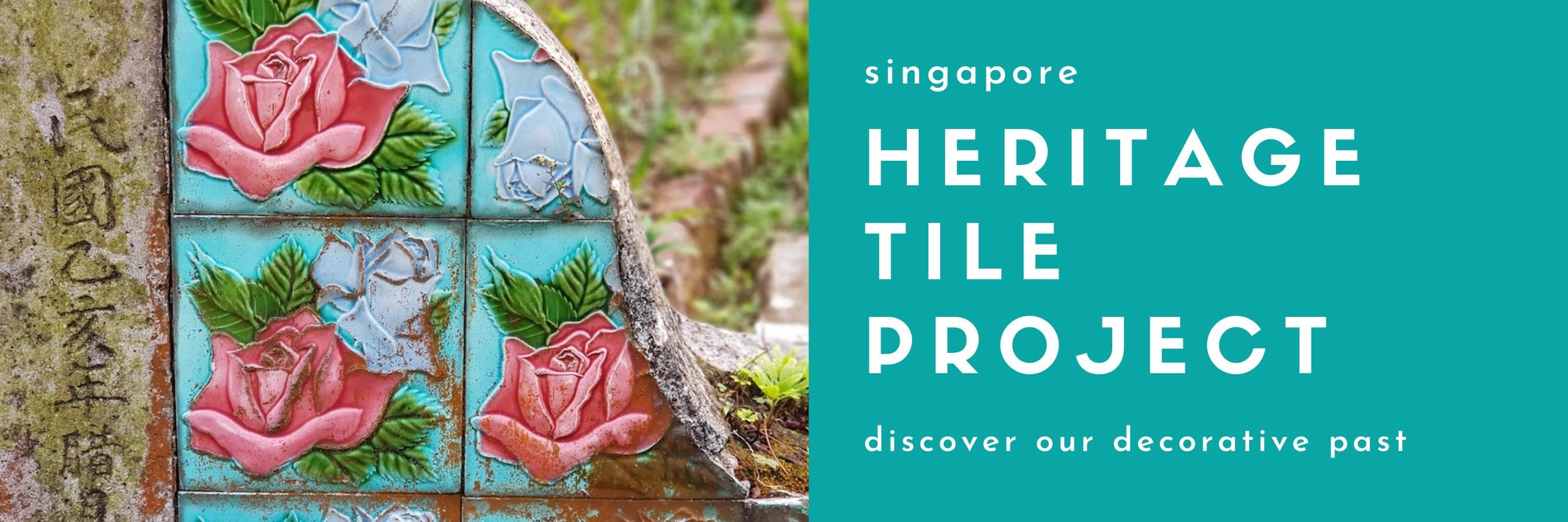 Check out my passion project to uncover Singapore's heritage tiles!