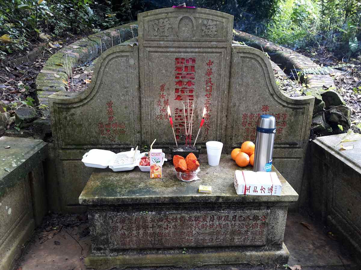 Visiting my Hokkien great-great-greatfather's tomb during the annual Ching Ming tomb cleaning ceremony