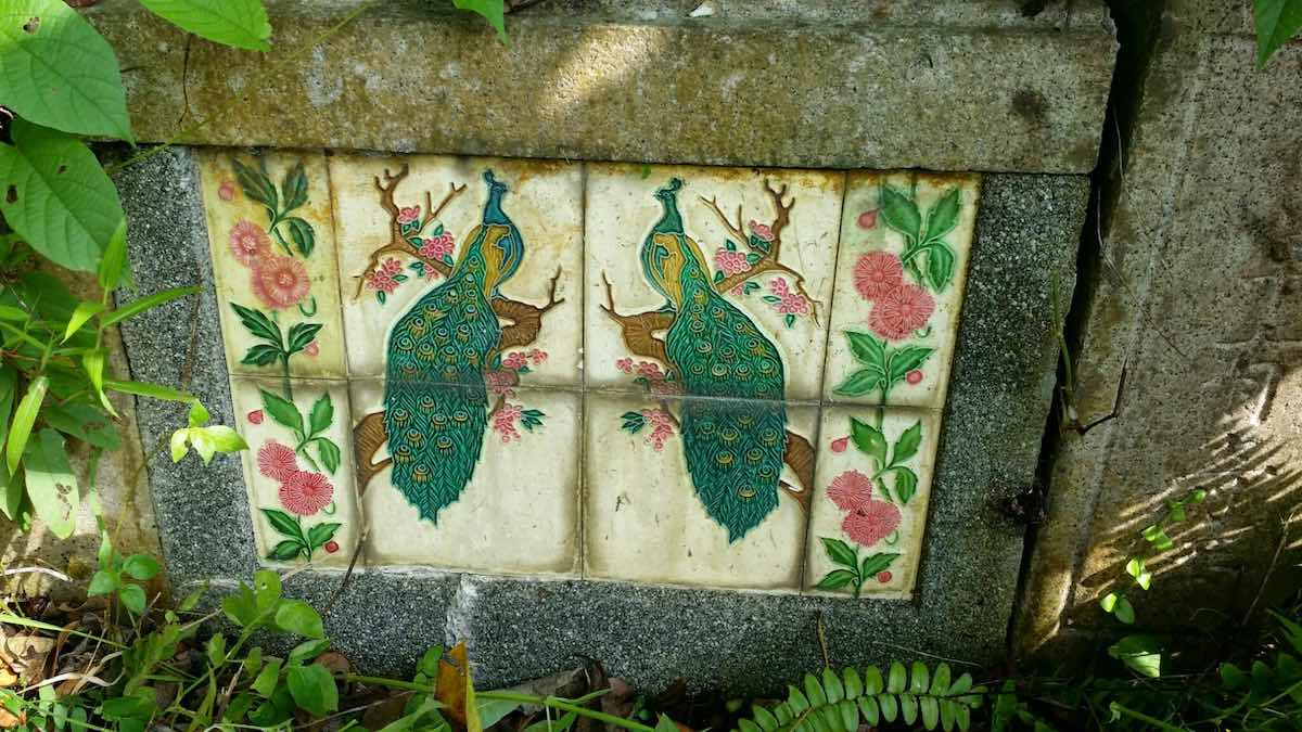 A very popular peacock tile imported from Japan on the tomb of Ong Leong Neo, my Peranakan great-grandmother.