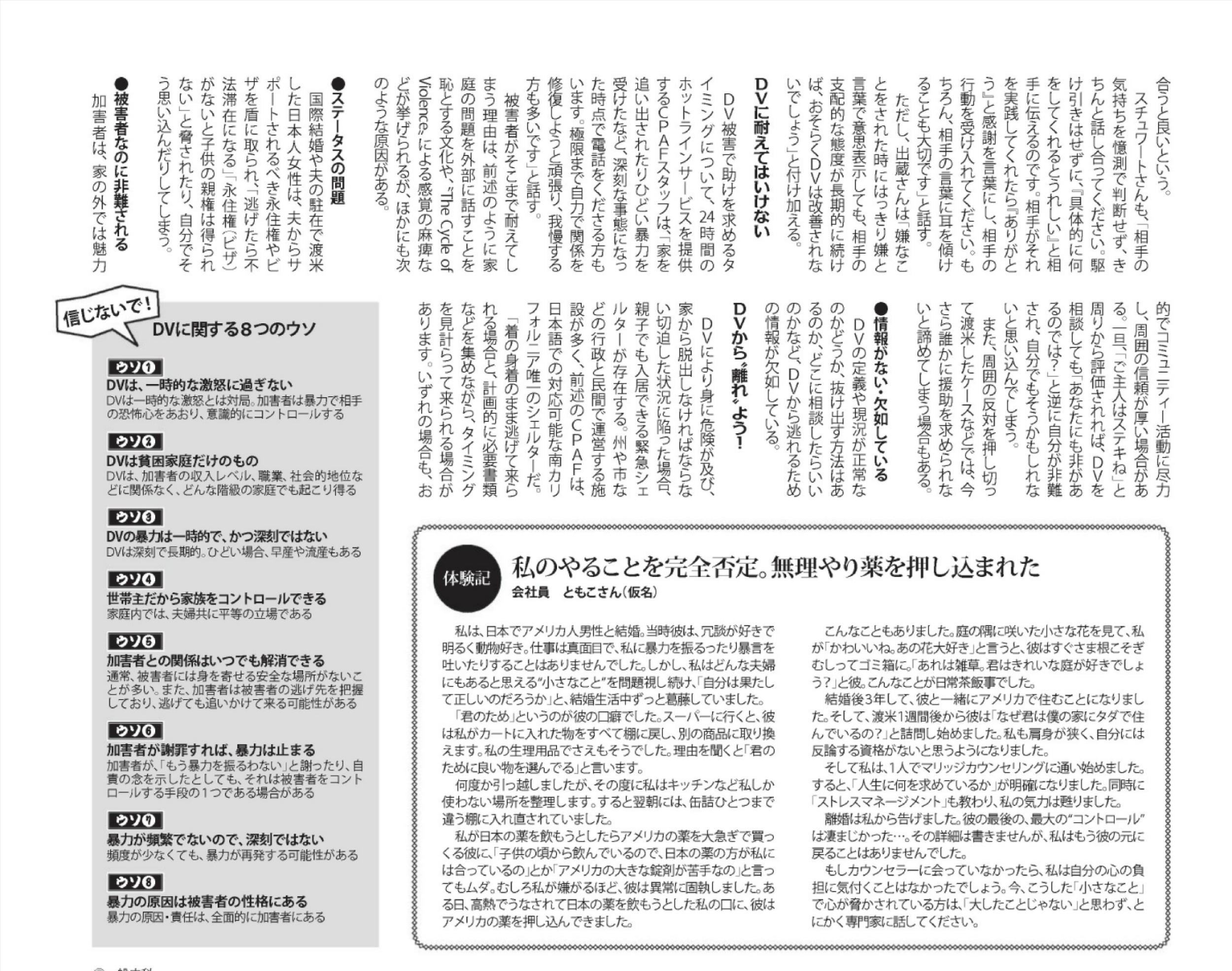 Lighthouse LA 10-01-2013 Page-1-3.jpg