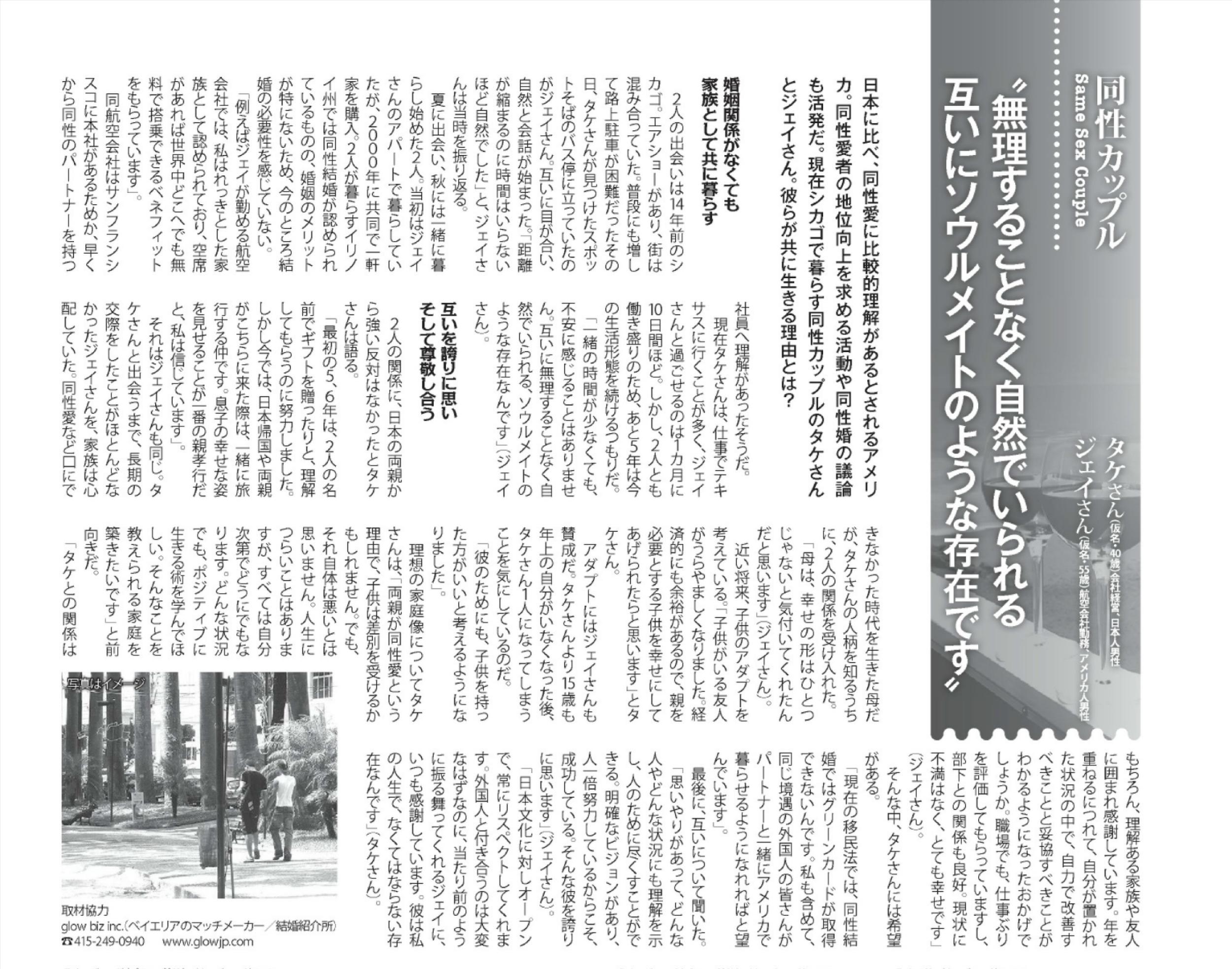 Lighthouse LA May 1, 2012 Page-1-2.jpg