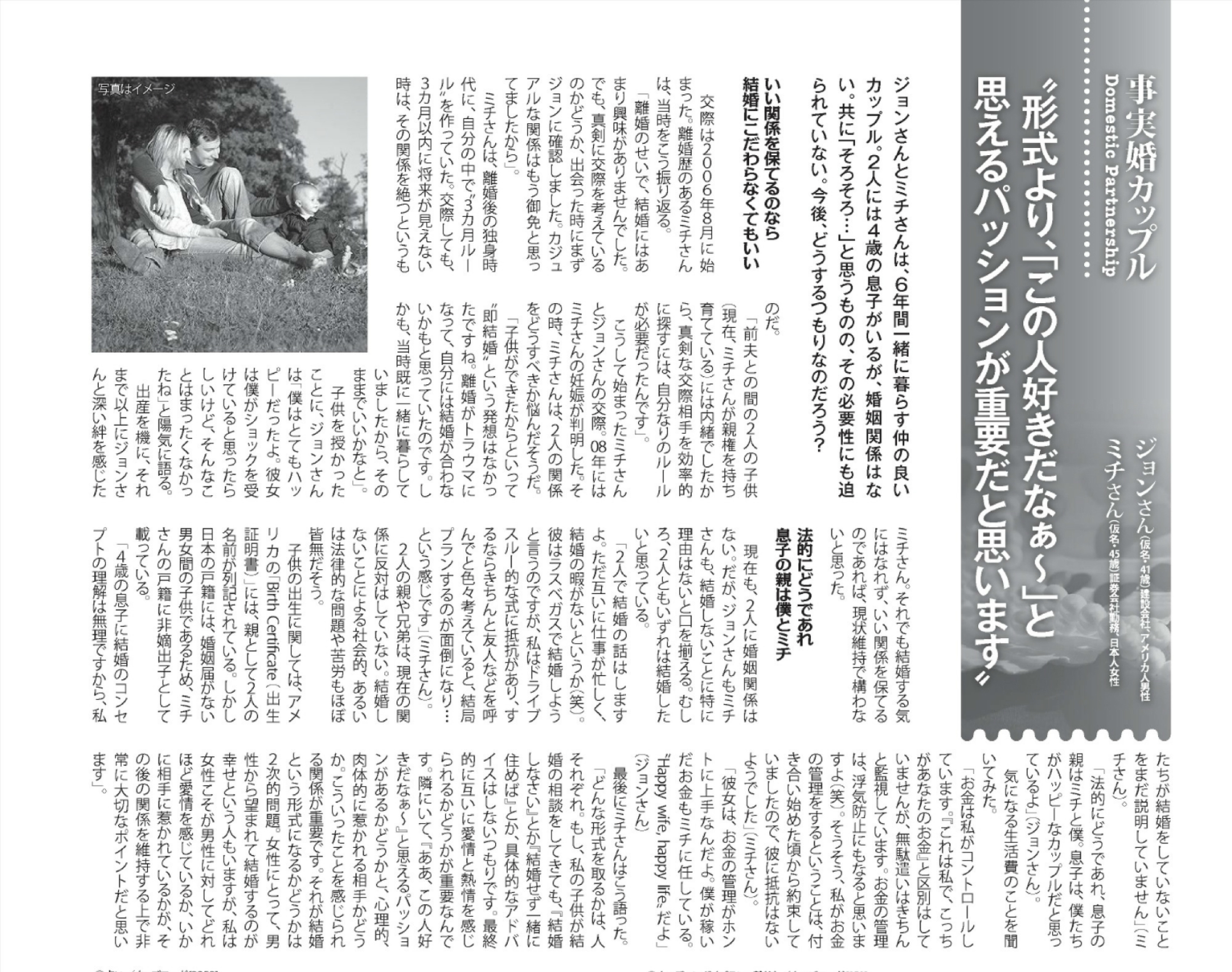 Lighthouse LA May 1, 2012 Page-1-3.jpg
