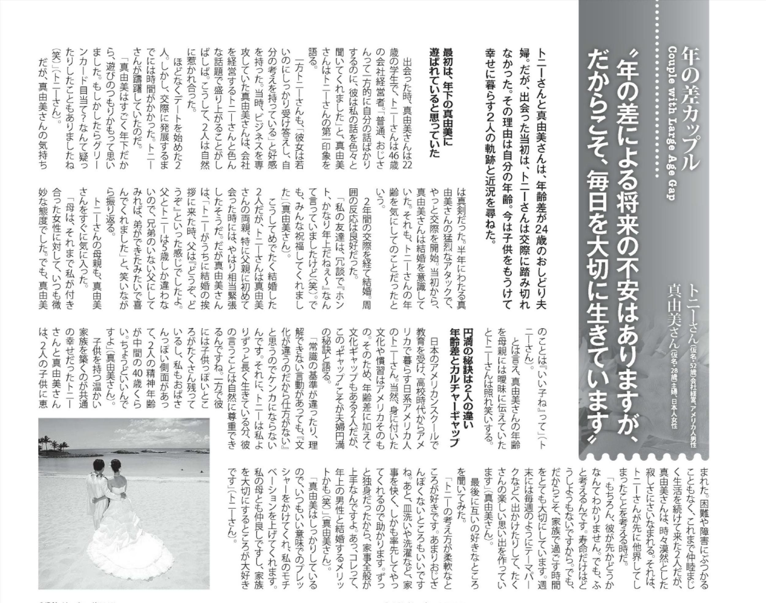 Lighthouse LA May 1, 2012 Page-1-4.jpg