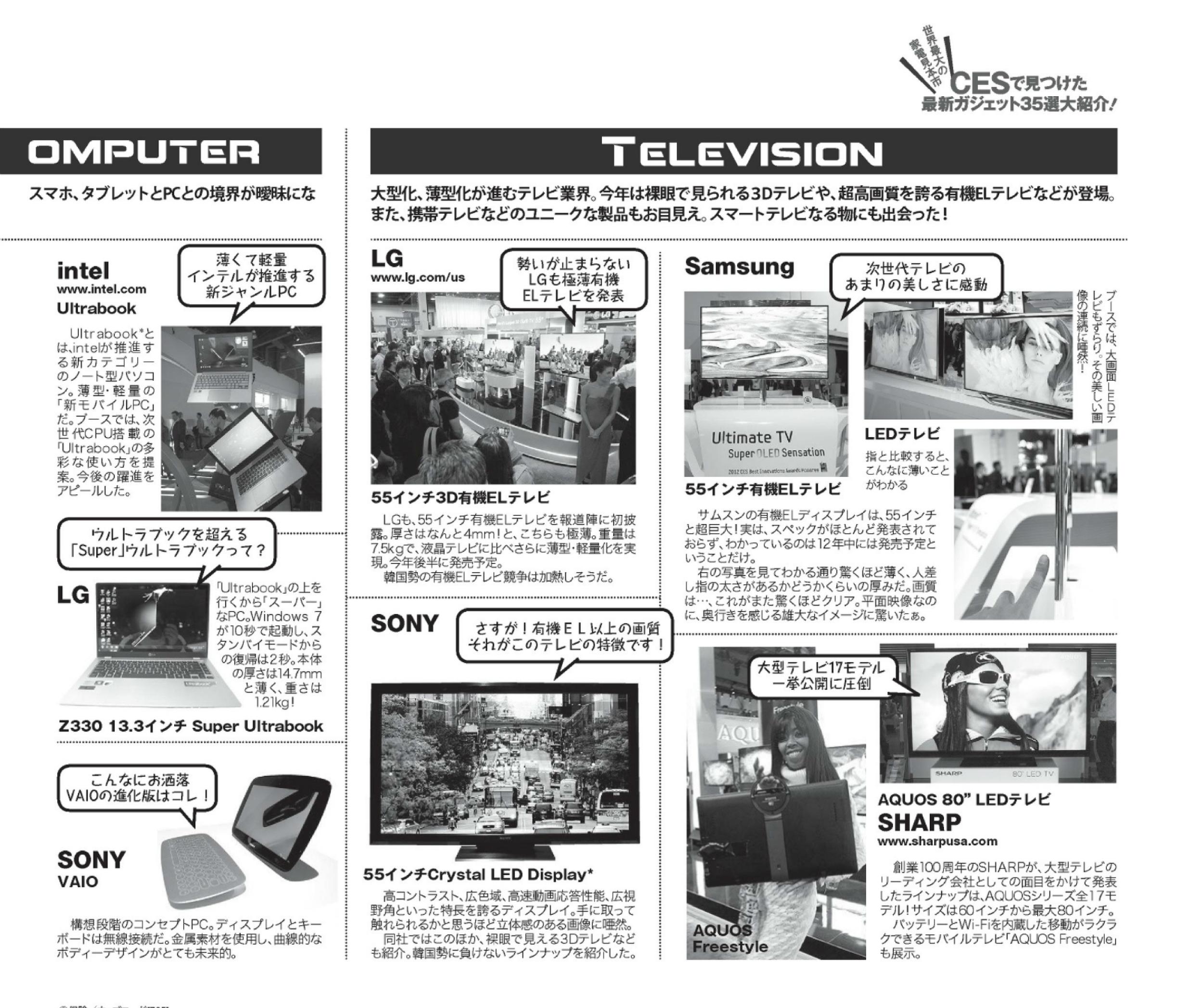 Lighthouse LA February 1, 2012 Page-1-4.jpg