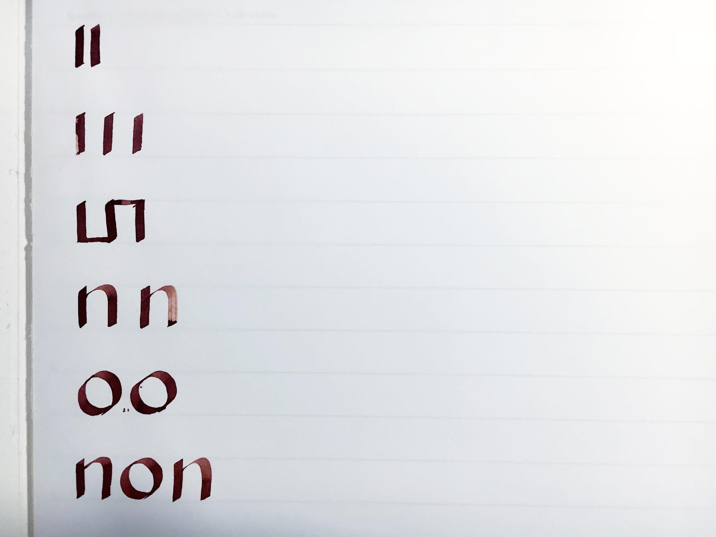 Calligraphy_Patterns.JPG
