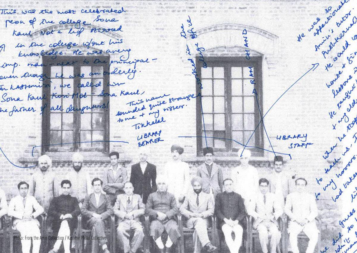 Kashmir Archive.jpg