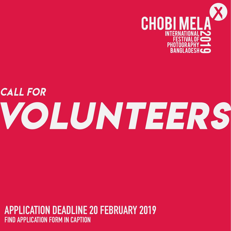 Call for Volunteer.jpg
