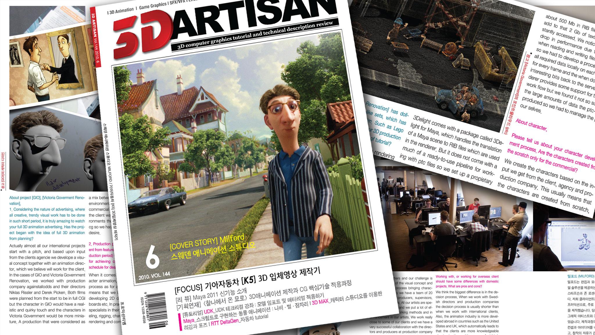 Reportage om Milford i 3D Artisan i Korea